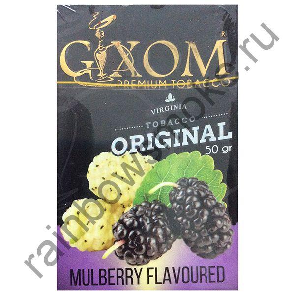 Gixom Original series 50 гр - Mulberry (Шелковица)