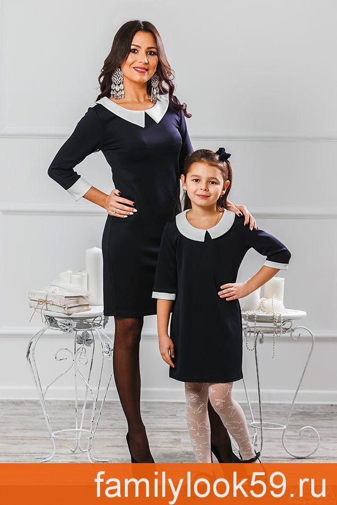 """Комплект платьев Family Look для мамы и дочки """"Воротничок"""""""