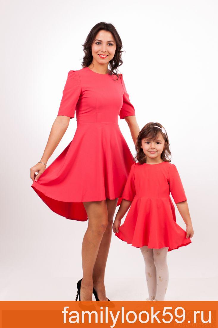 """Комплект платьев Family Look для мамы и дочки """"Каскад"""""""