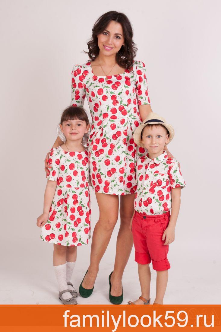 """Комплект одежды Family Look для мамы дочки и сына """"Вишенки"""" М-218"""