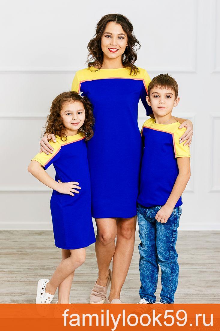 """Комплект Family Look для мамы, дочки и сына """"Спорт"""" М-275"""