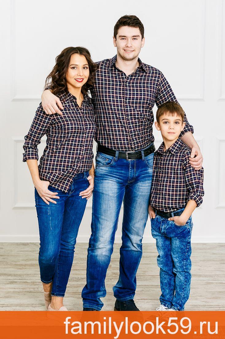 "Комплект рубашек Family Look для мамы, папы и сына ""Техас"" М-280"