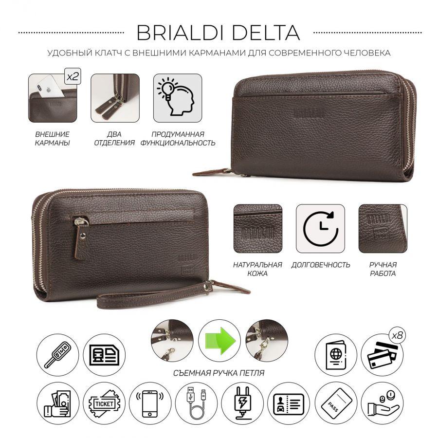 Мужской клатч с двумя отделениями BRIALDI Delta (Дельта) relief brown