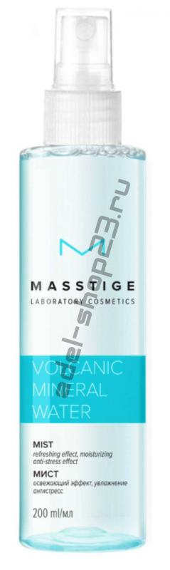 "Masstige - Мист освежающий для лица ""Volcanic mineral water"", 200 мл"