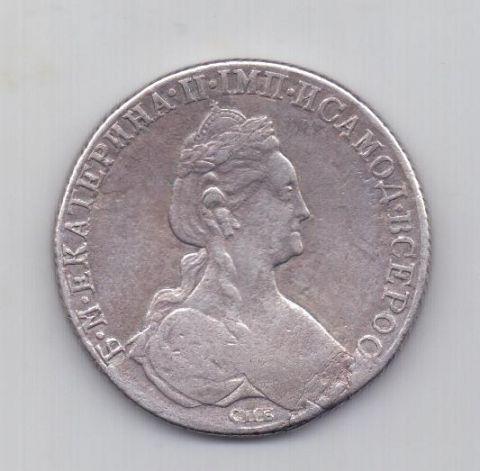 1 рубль 1780 года AUNC