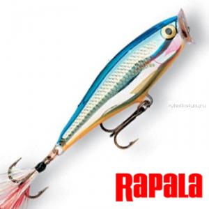 Воблер RapaIa Skitter Pop SP07 70 мм / 7 гр / цвет: SB