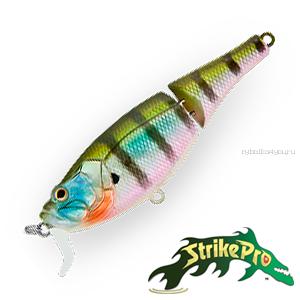 Воблер Strike Pro Cranckee Bass Joint SH-003AJ 80 мм / 12,5 гр / Заглубление: 0,5 - 1 м / цвет: 630V