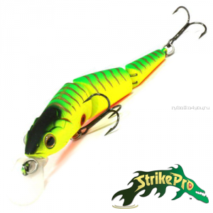 Воблер Strike Pro Flying Fish Joint EG-079JB 70 мм / 7,2 гр / Заглубление: 1,2 - 2 м / цвет: A17S