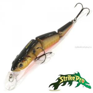 Воблер Strike Pro Flying Fish Joint EG-079J 110 мм / 21 гр / Заглубление: 1,2 - 2 м / цвет: 613-713