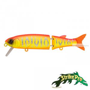 Воблер Strike Pro Glider EG-157A-SP 90 мм / 9,2 гр / Заглубление: 0,3 - 0,8 м / цвет: A221S