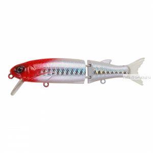 Воблер Strike Pro Glider EG-157A-SP 90 мм / 9,2 гр / Заглубление: 0,3 - 0,8 м / цвет: 022PPP-713