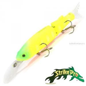 Воблер Strike Pro Glider-X 105L EG-157L 105 мм / 14,4 гр / Заглубление: 1,5 - 3,5 м / цвет: A178S