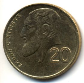 Кипр 20 центов 2001