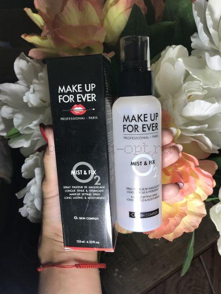 Фиксатор для макияжа - Aqua Summer, 125ml
