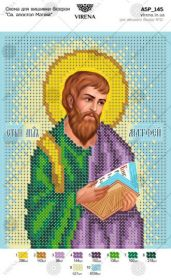 А5Р_145 Virena. Святой Апостол Матвей. А5 (набор 375 рублей)