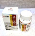 Цзе Ши Тун Пянь  Jie Shi Tong Pian  结石通片100 таблеток