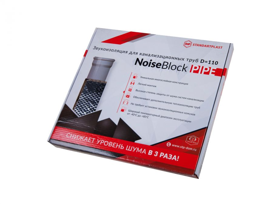 StP NoiseBlock PIPE Шумоизоляция для канализационных труб D=110 мм.