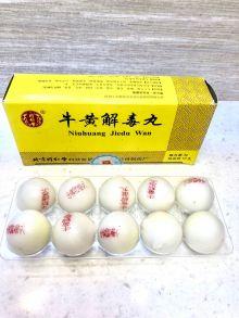 Ню Хуан Цзе Ду Вань Niu Huang Jie Du Wan 牛黄解毒丸