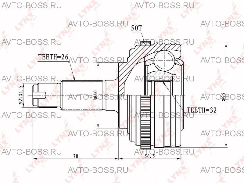 ШРУС наружный подходит для HONDA CR-V 2.0 98