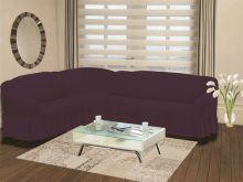 Чехол для углового левостороннего дивана 2+3 посадочных мест BULSAN(фиолетовый) Арт.1907-15
