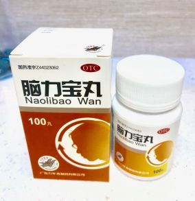 Нао Ли Бао Вань «Сокровища силы мозга» Nao Li Bao Wan  脑力宝丸  100 пилюль по 0,2 гр