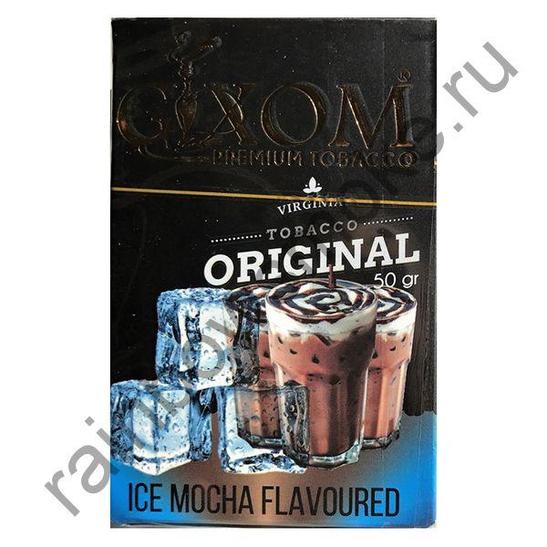 Gixom Original series 50 гр - Ice Mocha (Айс Мокко)