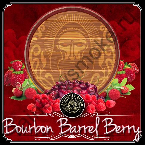 Alchemist Original Formula 100 гр - Bourbon Barrel Berry (Бочонок Ягодного Бурбона)