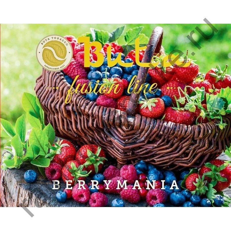 Buta Fusion 1 кг - Berrymania (Беримания)