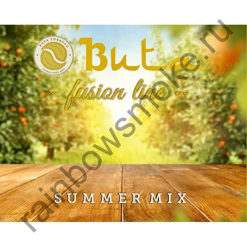Buta Fusion 1 кг - Summer Mix (Летний Микс)