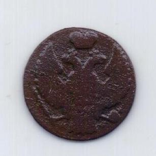 1 грош 1837 года Редкий год