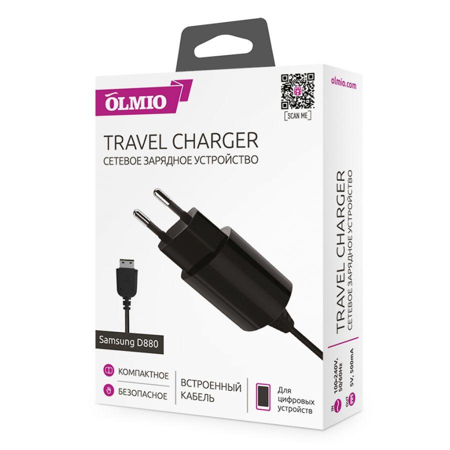 Сетевое зарядное устройство OLMIO для Samsung D880/F250/G600/i550/J770/U800