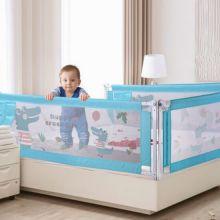 Защитный барьер для кровати, 1.5 м
