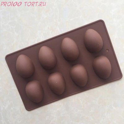 Форма для шоколада и карамели ЯЙЦО