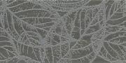 Antonella Grafit Декор 30х60 (Листья)