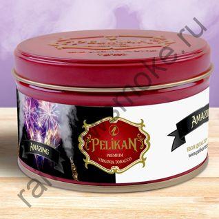 Pelikan 200 гр - Amazing (Изумительный)