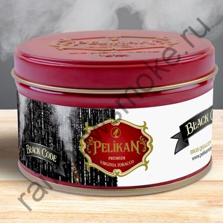 Pelikan 200 гр - Black Code (Черный Код)