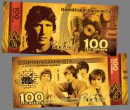 100 РУБЛЕЙ ПАМЯТНАЯ СУВЕНИРНАЯ КУПЮРА - Группа PINK FLOYD - золото