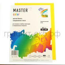 Бумага А4 50л.Master Color солнечно-желтый SY40 80г/м2 16178
