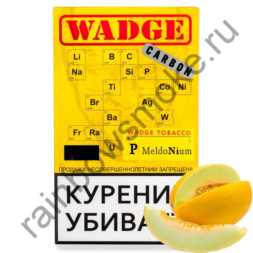 Wadge 100 гр - Meldonium (Мельдониум)