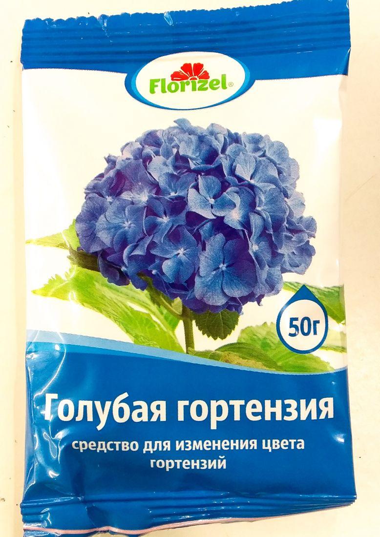 Порошок для изменения цвета гортензий 50г  Florizel