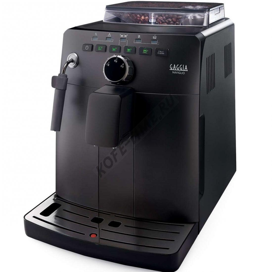 Кофемашина Gaggia Naviglio Black HD 8749/01