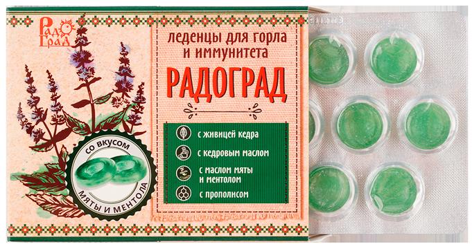 """Живичные леденцы 32 гр (10 таб.) """"Радоград"""" с мятой и ментолом"""