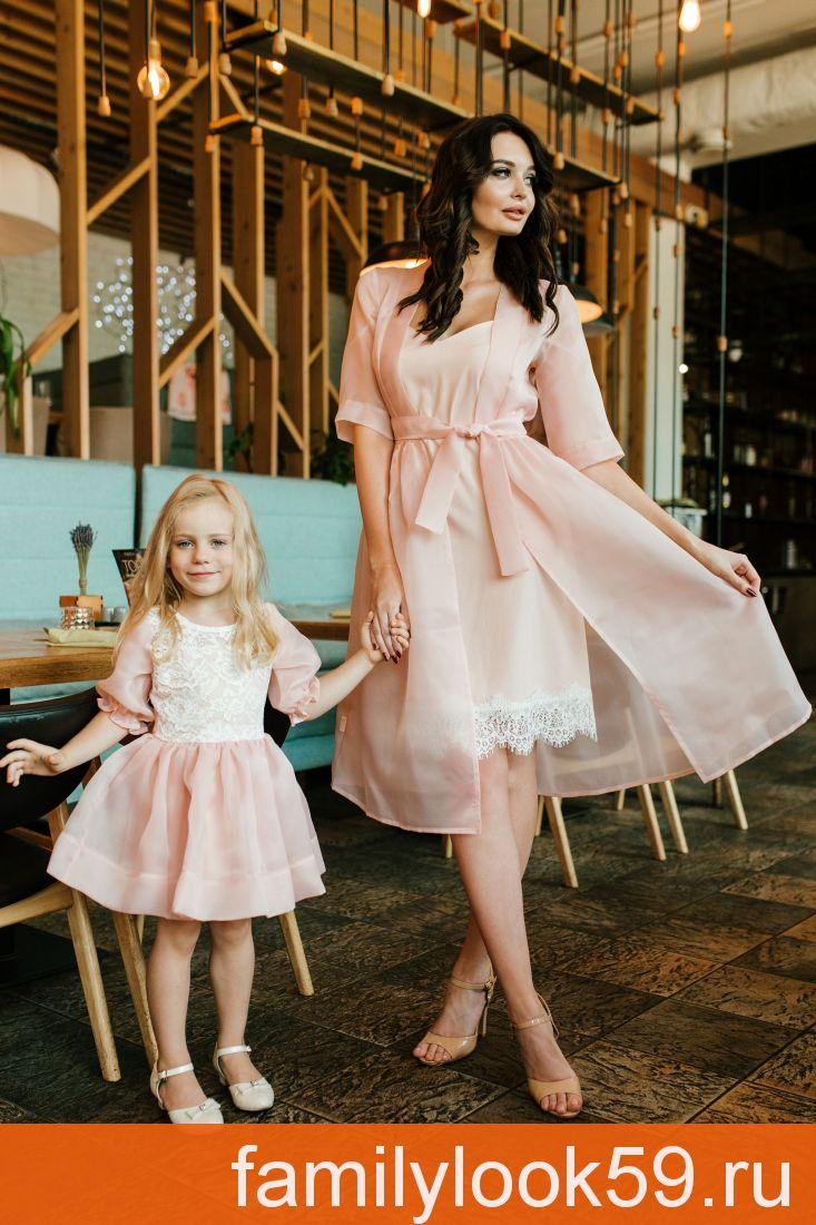 Cristina, комплект платьев для мамы и дочки
