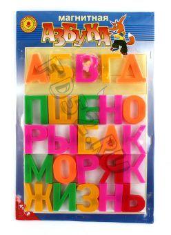 Магнитная азбука (ЭРА)