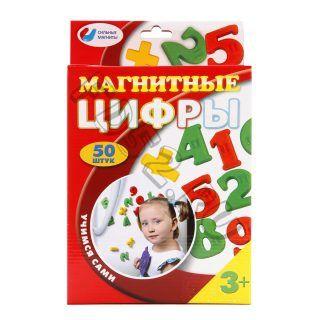 Магнитные цифры (коробка)
