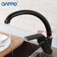 Gappo Aventador G4150 Смеситель для кухни (черный)