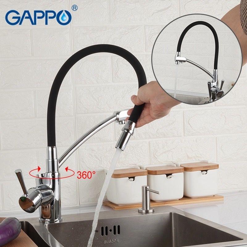 Gappo G4398-11 Смеситель для кухни с гибким изливом