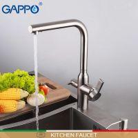 Gappo G4399-4 Смеситель для кухни с фильтром
