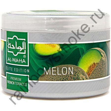 Al Waha 250 гр - Melon (Дыня)