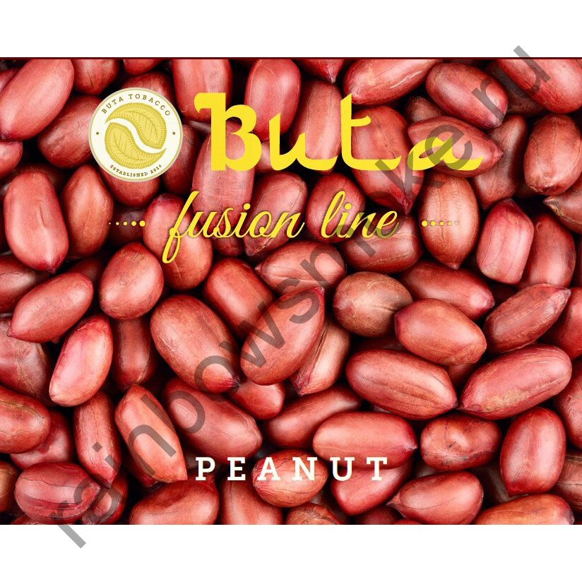 Buta Fusion 1 кг - Peanut (Арахис)